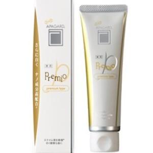 Лечебная зубная паста Apagard Premium 50 г