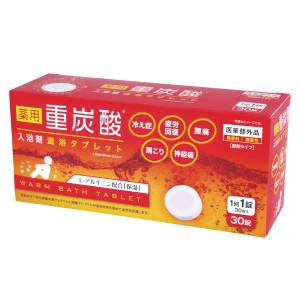 Согревающие таблетки для ванны AFC Energy Hot Tab