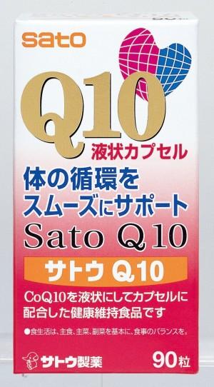 Комплекс витаминов группы B с коэнзимом Q10 Sato Coenzyme Q10