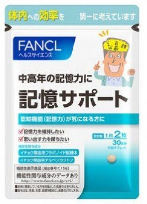 Препарат для улучшения памяти Fancl Memory Support