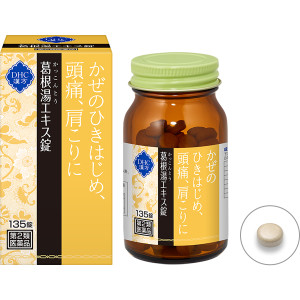 Натуральный комплекс при первых симптомах простуды DHC Kampo Kakkonto