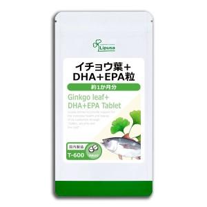 Комплекс LIPUSA с гинкго билоба + DHA + EPA для улучшения активности головного мозга