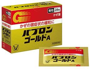Комплекс Paburon Gold A от гриппа и простуды для детей и взрослых