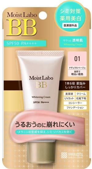 Отбеливающий BB-крем Meishoku Moist Labo Medicinal Whitening BB Cream SPF50 PA ++++
