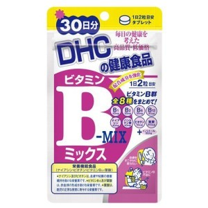 Комплекс витаминов группы B DHC Vitamin B Mix