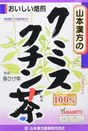 Почечный чай Yamamoto Kanpo Tea 100%