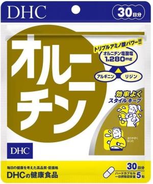 Орнитин DHC для похудения и роста мышечной массы