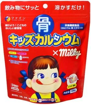 Детский молочный напиток для формирования костей FINE JAPAN Bone Kids Calcium Milk Flavor Iron + Vitamin D