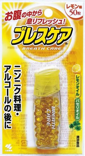 Освежающие капсулы Breath care для полости рта с длительным действием со вкусом лимона