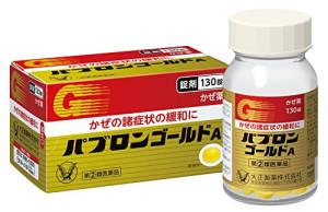 Комплекс Paburon Gold A от гриппа и простуды в таблетках