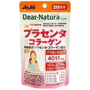 Комплекс с коллагеном и плацентой Asahi Dear-Natura  Style Placenta+Collagen