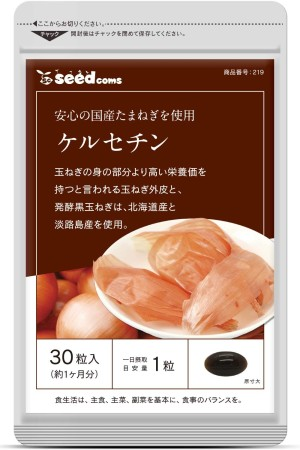 Комплекс с кверцетином SeedComs Skin Onion Quercetin