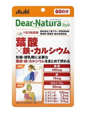 Комплекс для беременных и кормящих мам Asahi Dear-Natura  Style Folic Acid + Iron + Calcium