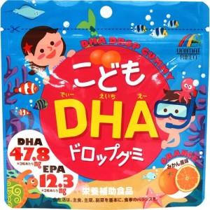 Жевательные витамины омега-3 для детей Unimat Riken DHA со вкусом апельсина