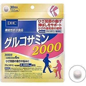 Глюкозамин DHC Glucosamine 2000