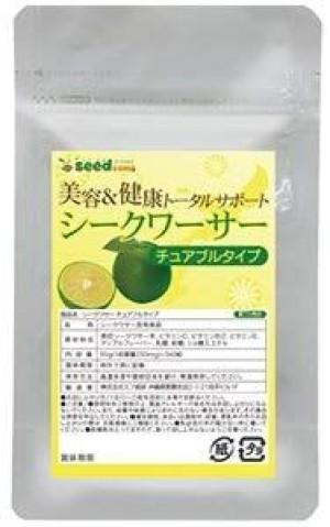 Комплекс для поддержания здоровья и природной красоты SeedComs Vitamin C Shikuwasa