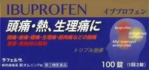 Жаропонижающее анальгетическое средство New Omni P Ibuprofen