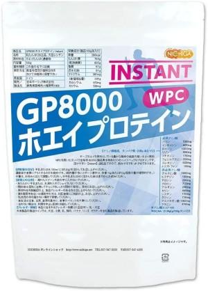 Сывороточный протеин NICHIGA GP8000 Whey Protein WPC