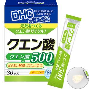 Лимонная кислота в стиках для повышения выносливости с апельсиновым вкусом DHC Citric Acid