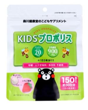 Жевательные витамины с прополисом для детей Morikawa Kenkodo Kodomo Propolis