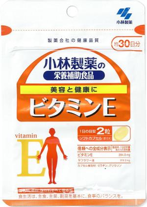 Витамин Е с маслом соевых бобов Kobayashi Vitamin E