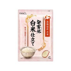 Пророщенный белый рис Fancl Germinated White Rice