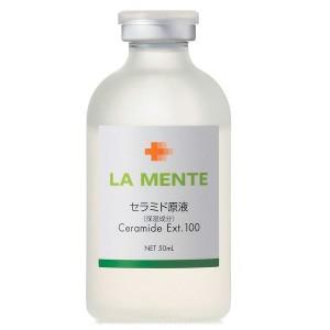 Экстракт церамидов La Mente Ceramide Ext.100