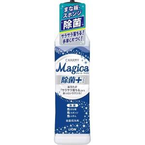 Дезинфицирующее средство для мытья посуды LION Charmy Magica Sterilization +