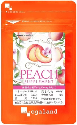 Дезодорирующий комплекс при возрастном запахе тела Ogaland Peach Supplement
