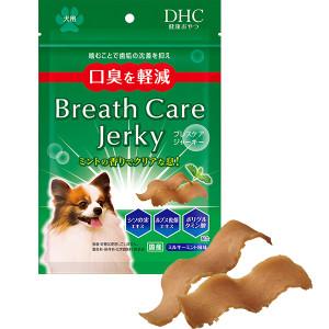 Джерки для свежего дыхания собаки DHC Domestic Breath Care Jerky For Dogs