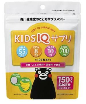Жевательные витамины для детей при повышенных умственных нагрузках Morikawa Kenkodo KIDS IQ DHA & GABA