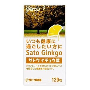 Комплекс с гинкго билоба и экстрактом винограда Sato Ginkgo Biloba