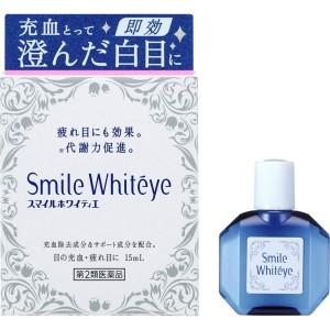 Лечебные капли для глаз Lion Smile Whiteye