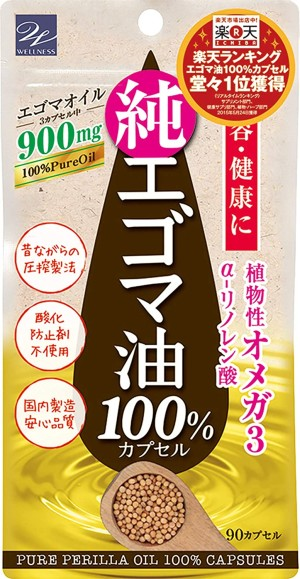 Масло периллы в капсулах Wellness Life Perilla Oil 100% Capsule