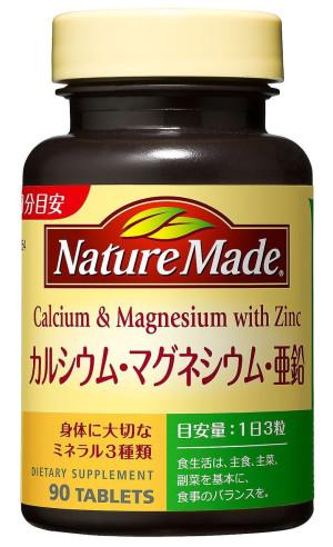 Комплекс кальций+магний+цинк Nature Made Calcium & Magnesium With Zinc