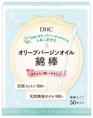 Ватные палочки для демакияжа с оливковым маслом DHC Olive Virgin Oil Swab