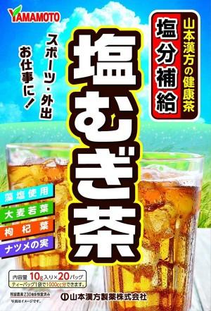 Чай от дегидратации организма Yamamoto Kanpo Salt Mugi Tea