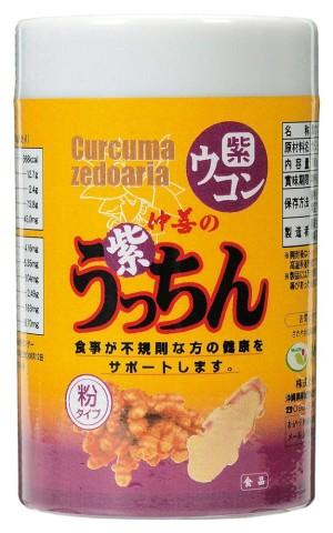 Порошок куркумы Curcuma Zedoaria