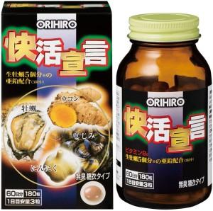 Комплекс с куркумином, экстрактом устриц и аминокислотами для поддержания печени Orihiro Cheerful Declaration