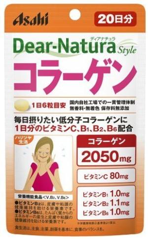 Комплекс c коллагеном и витаминами Asahi Dear-Natura  Style Collagen