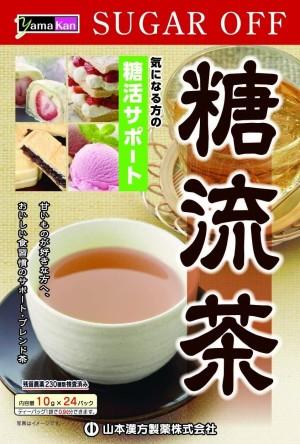 Чай для контроля уровня сахара Yamamoto Kanpo Sugar Flow Tea