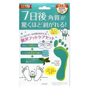 Пилинг-носочки Perorin Sosu глубокого действия с мятным маслом 2 пары