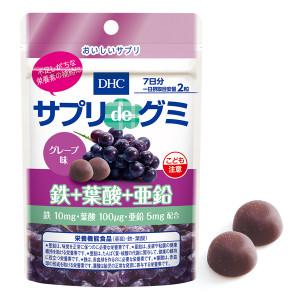 Жевательные витамины при анемии со вкусом винограда DHC Supplement de Gummy Iron + Folic Acid + Zinc