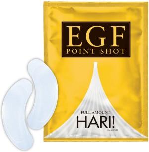Омолаживающие патчи с микроиглами EGF и гиалуроновой кислоты EGF Point Shot