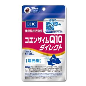 Коэнзим Q10 DHC Coenzyme Q10
