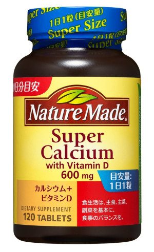 Кальций + витамин D Nature Made Super Calcium на 120 дней