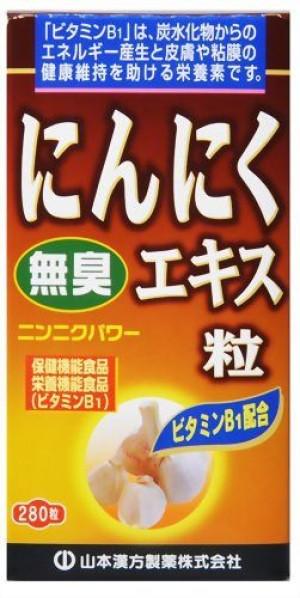 Энергетический комплекс с экстрактом чеснока Yamamoto Kanpo Garlic Extract Grain