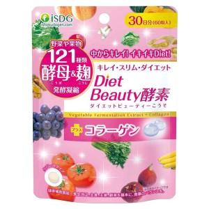 Диетический комплекс красоты с ферментами и коллагеном ISDG DietBeauty Enzyme