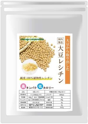 Гранулированный соевый лецитин Marugo Soy Lecithin 100% Granules Emulsifier