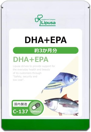 Омега-3 Lipusa Tuna DHA + EPA